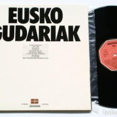 Discos de vinilo: LP - EUSKO GUDARIAK (KARDANTXA, 1977) - IÑAKI EIZMENDI, MIREN ARANBURU, MIKEL ARBELOA,.... Lote 173259572