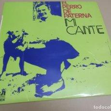 Discos de vinilo: EL PERRO DE PATERNA (LP) MI CANTE AÑO – 1974. Lote 173291194