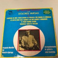 Discos de vinilo: EL PRÍNCIPE GITANO CON DOLORES VARGAS. Lote 173351718