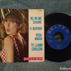 Discos de vinilo: TORREBRUNO - NO, NO ME CASARÉ + 3 - EP SPAIN AÑO 1964 - BELTER 51.433 MUY RARO Y EN BUEN ESTADO. Lote 173357152
