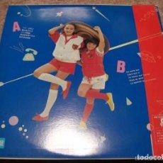 Discos de vinilo: ANTONIO Y CARMEN - HEY COME ON - DISCO LP EN JAPONES (HIJOS DE ROCIO DURCAL). Lote 173361644
