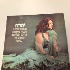 Discos de vinilo: LP AMINA. Lote 173372495