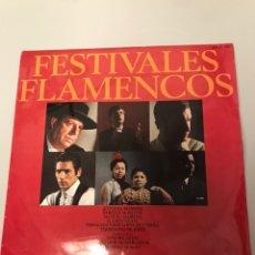 Discos de vinilo: FESTIVALES FLAMENCOS LP. Lote 173380059