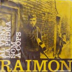 Discos de vinilo: RAIMON. AL VENT. EP 4 CANCIONES. Lote 173409209
