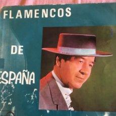 """Discos de vinilo: JUANITO VALDERRAMA, """"EL EMIGRANTE,EL CRISTO DE LOS FAROLES Y OTRAS""""OFERTA.. Lote 113275038"""