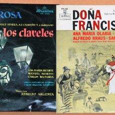 Discos de vinilo: LOTE 12 VINILOS DE ZARZUELA. GRABACIONES HISPAVOX, ZAFIRO, COLUMBIA, BELTER, ALHAMBRA..(VER TITULOS). Lote 173455005