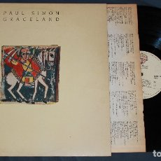 Discos de vinilo: VINILO: PAUL SIMON - GRACELAND - SPAIN. Lote 173465707