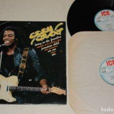 Discos de vinilo: VINILO: 2 LP EDDY GRANT - FRONTLINE, JAMAICAN CHILD, WE ARE, ETC - SPAIN 1981. Lote 173466603