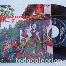 Discos de vinilo: B.S.O - BLANCANIEVES Y LOS 7 ENANITOS - 7 SINGLE - 1967 . Lote 173467045