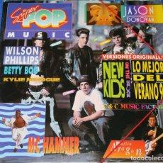Discos de vinilo: SUPER POP MUSIC - LO MEJOR DEL VERANO 91 - HISPAVOX. Lote 173513222
