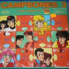 Discos de vinilo: CAMPEONES 3 Y TUS AMIGOS DE TELECINCO - DOBLE DISCO (1990). Lote 173513400