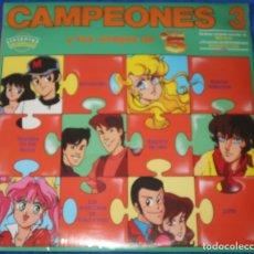 Discos de vinilo: CAMPEONES 3 Y TUS AMIGOS DE TELECINCO - DOBLE DISCO (1990) - CARPETA ESCOLAR DE REGALO ¡PRECINTADO!. Lote 173513537