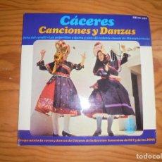 Discos de vinilo: CACERES. CANCIONES Y DANZAS. LA JOTA DEL CANDIL + 3. EP. HISPAVOX, 1965. IMPECABLE. Lote 173524765