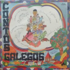Discos de vinilo: GRUPO AVELAIÑA - CONTOS GALEGOS PRA NENOS - 1979 - LP - GALEGO - NEVADA - LIMOEIRO. Lote 173573318