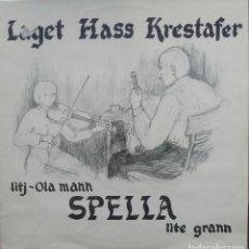 Disques de vinyle: LAGET HASS KRESTAFER - LITJ-OLA MANN SPELLA LITE GRANN ? - 1982 - LP - NORUEGA. Lote 173573363
