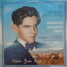 Discos de vinilo: JOSEFINA ITURRARAN - FEDERICO GARCIA LORCA - 1988 - LP - RUSO. Lote 173573453