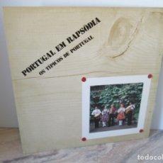 Discos de vinilo: PORTUGAL EM RAPSODIA. OS TIPICOS DE PORTUGAL. LP VINILO. DIAP. VER FOTOGRAFIAS ADJUNTAS. Lote 173581900