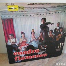Discos de vinilo: CUADRO FLAMENCO. LP VINILO. MARFER IBEROFON. 1969. VER FOTOGRAFIAS ADJUNTAS. Lote 173582102