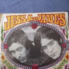 Discos de vinilo: JESS & JAMES - THE END OF ME MOVE SINGLE. Lote 173590400