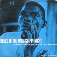 Discos de vinilo: BLUES IN THE MISSISSIPPI NIGHT ALAN LOMAX. Lote 173599158