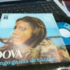 Discos de vinilo: DOVA SINGLE TENGO GANAS DE CANTAR 1977. Lote 173636857