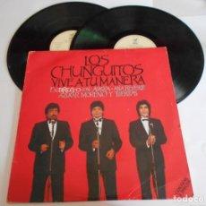 Discos de vinilo: LOS CHUNGUITOS-LP DOBLE VIVE A TU MANERA. Lote 173643787