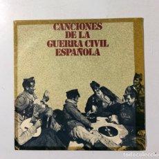 Disques de vinyle: DISCO VINILO. CANCIONES DE LA GUERRA CIVIL ESPAÑOLA. URBION. MADRID, 1978. Lote 173734730
