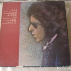 Discos de vinilo: BOB DYLAN BLOOD ON THE TRACKS . Lote 173755422