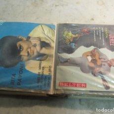Discos de vinilo: ALBUM SINGLES DE GRUPOS Y SOLISTAS AÑOS 70 . Lote 173765412