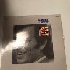 Discos de vinil: MANOLO EL TAXISTA. Lote 173780207