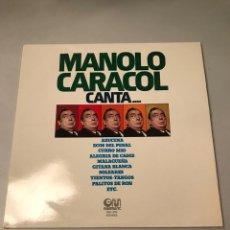 Discos de vinilo: MANOLO CARACOL CANTA. Lote 173792635