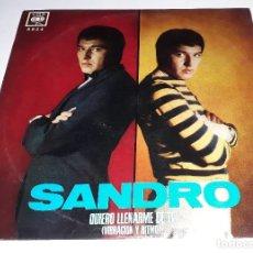 Discos de vinilo: SANDRO LP QUIERO LLENARME DE TI RARISIMO DIFICIL DE CONSEGUIR EXCELENTE. Lote 173793620