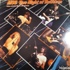 Discos de vinilo: MICHAEL SCHENKER GROUP ONE NIGHT AT BUDOKAN MSG DOBLE LP. Lote 173793825