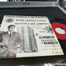 Discos de vinilo: EL PROFETA DE ALBACETE DESDE AMÉRICA LATINA 1975. Lote 173803879
