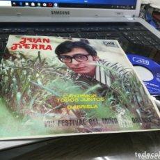 Discos de vinilo: JUAN TIERRA SINGLE PROMOCIONAL CANTEMOS TODOS JUNTOS 1971. Lote 173805468