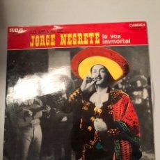 Discos de vinilo: JORGE NEGRETE - LA VOZ INMORTAL. Lote 173811114
