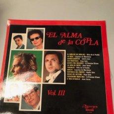 Discos de vinilo: EL ALMA DE LA COPLA. Lote 173817278