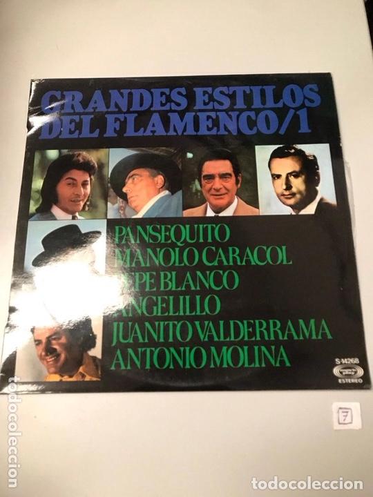 GRANDES ESTILOS DEL FLAMENCO (Música - Discos - LP Vinilo - Flamenco, Canción española y Cuplé)