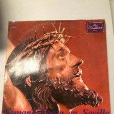 Discos de vinilo: SEMANA SANTA EN SEVILLA. Lote 173818664