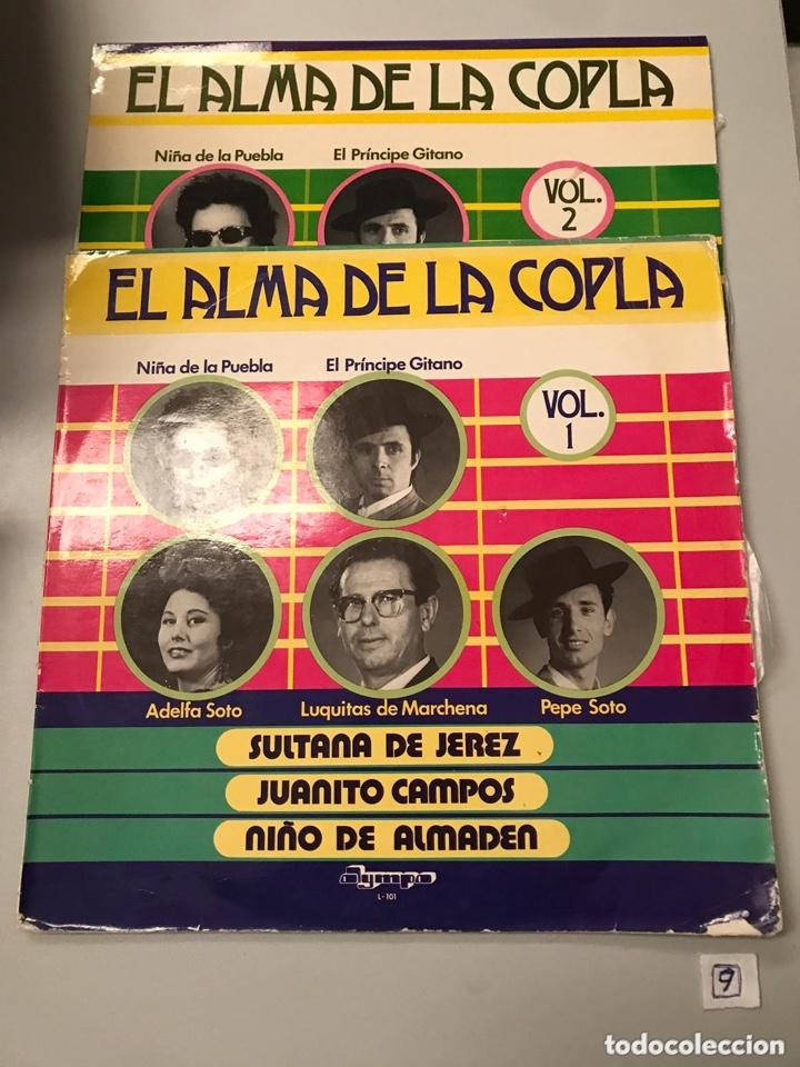 EL ALMA DE LA COPLA (Música - Discos - LP Vinilo - Flamenco, Canción española y Cuplé)
