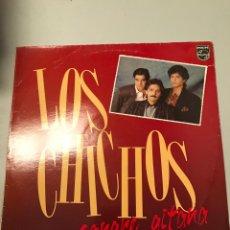 Discos de vinilo: LOS CHICHOS. Lote 173821232
