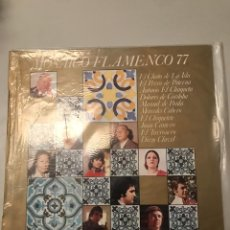 Discos de vinilo: MOSAICO FLAMENCO 77. Lote 295906888