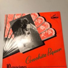 Discos de vinilo: CONCHA PIQUER. Lote 173850494