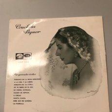 Discos de vinilo: CONCHITA PIQUER. Lote 173851258