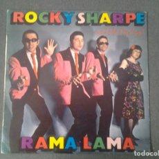 Discos de vinilo: ROCKY SHARPE AND THE REPLAYS -RAMA LAMA - LP CHISWICK 1979 ED. ESPAÑOLA 17/1510/5 BUENAS CONDICIONES. Lote 173873959