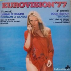 Discos de vinilo: EUROVISION 77 - THE STUDIO GROUP - L'OISEAU ET L'ENFANT + ROCK BOTTOM + TELEGRAM..LP 1977. Lote 173883354