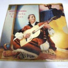 Discos de vinilo: LP. CHABELA VARGAS. NOCHE BOHEMIA. ORFEON LP 12-85.MEXICO. Lote 173895692