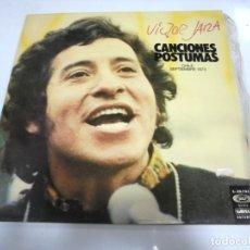 Discos de vinilo: LP. VICTOR JARA. CANCIONES POSTUMAS. CHILE SEPTIEMBRE 1973. 1975. MOVIEPLAY. Lote 210731954