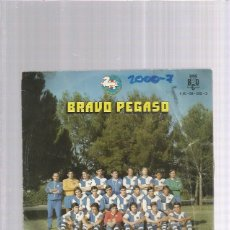 Discos de vinilo: JOSE DE AGUILAR BRAVO PEGASO. Lote 173897462