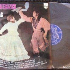 Discos de vinilo: ZAMBAS PARA MI PATRIA. - LOS FRONTERIZOS.. Lote 173688630